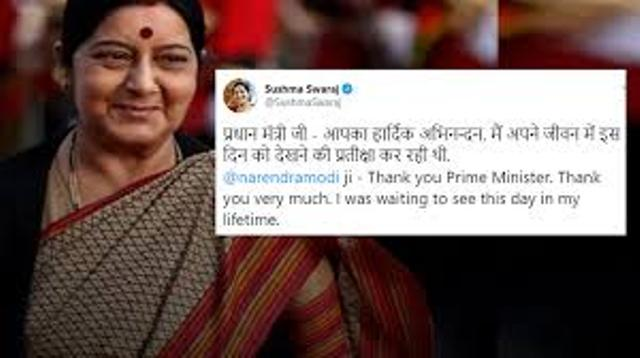 her last tweet to PM modi