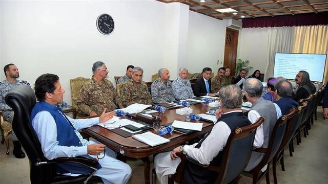 pak committee